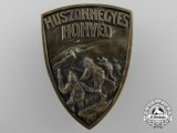 A First War Hungarian Patriotic Badge