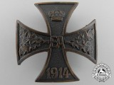 A 1914 Brunswick War Merit Cross; First Class