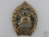 A 1906 Bulgarian Fireman's Badge