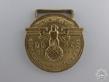 A 1934 N.S.K.K. Army Award