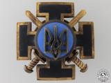 A 1940 Ukrainian War Memorial Cross