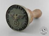 A Second War German Supplement News Company 4 Stamp