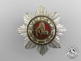 A Royal Badge of the Bulgarian National Party; Kubrat