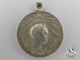 A Rare 1814 Russian Imperial Napoleonic Wars Victory Medal