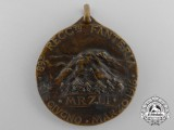 "An Italian 89th Infantry Regiment ""Salerno"" Campaign Medal 1915-1916"