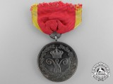 A 1903-1918 Brunswick House Order of Henry the Lion; 1 of Only 1804 Issued