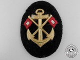 A Kriegsmarine Signals NCO's Career Sleeve Insignia