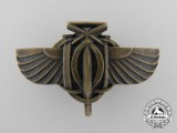 A Pre-Second War Japanese Pilot Training School Badge