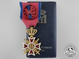 An Order of the Crown of Romania; Officer (1932-1947) with Case