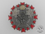 A Japanese Kanagawa Prefecture Fire Service Long Service Merit Badge