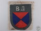 A Don Cossacks Arm Shield