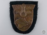 A Field Made Krim Campaign Shield