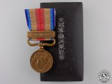 A Japanese China Incident Medal 1937 with Case