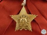 A Nepalese Order of Gorkha Dakshina Bahu; Grand Cross