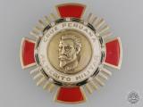 A Peruvian Order of Military Merit; First Class