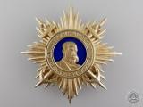 A Peruvian Order of Miguel Grau; Breast Star