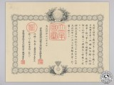 A Second War Japanese Order of the Sacred Treasure Award Document