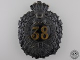 A Victorian 38th Dufferin Rifles Helmet Plate