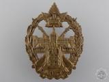 A WWII Mount St. Louis College Cadet Regiment No. 30 Cap Badge