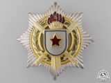 A Yugoslavian Order for Military Merit with Swords