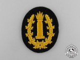 A Mint Wehrmacht Heer (Army) Artillery Gunner Proficiency Patch
