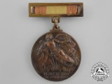 A Spanish Civil War Victory Medal for Nationalists  1936-1939
