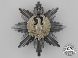 A Greek Order of the Phoenix; Grand Cross Star by Kelaidis of Athens