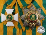 An Order of the Oak Crown of Luxembourg; Grand Cross Set
