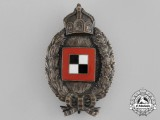 A First War Prussian Observer's Badge; Private Purchase of Fine Quality