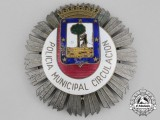 A Spanish City of Madrid Municipal Traffic Police Breast Star