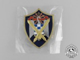 A Spanish Students League of the Falange Army Badge