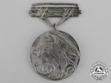 A Slovakian Second War Bravery Medal, 2nd Class