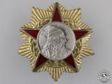 An Albanian Order of Scanderbeg; First Class