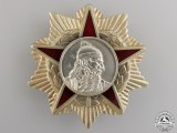 An Albanian Order of Scanderbeg; People's Republic
