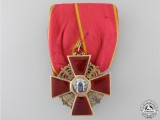 An Imperial Russian Order of St. Anne  in Gold; Mounted by Godet, Berlin