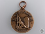 An Italian Medal for the Spanish Campaign in Guadalajara