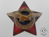 A Pilot's Badge of the Aero Society of the Republic of Yugoslavia