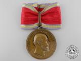 A Mecklenburg Merit Medal