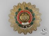 A 1930 Peruvian Order of the Sun; Grand Cross Star by E.Gardino, Roman