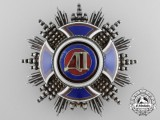 A Montenegrin Order of Danilo; Second Class Breast Star by Vinc Mayer, Wien
