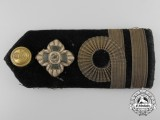A Royal Naval Air Service (RNAS) Officer's Shoulder Board