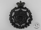 An 1882 63rd Halifax Rifles Shoulder Belt Plate