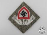 An Reich Labour Service (Reichsarbeitsdienst = RAD) Cap Insignia