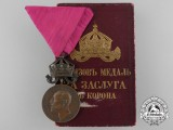 A Bulgarian Merit Medal; Ferdinand I Tsar with Case