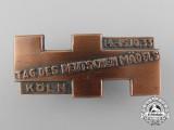 A 1933 Commemorative BDM Badge
