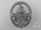 A German Labour Front Badge for Hessen/Nassau by Wiedmann