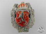 A Bulgarian Olympic Badge