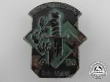 A 1936 Albert L. Schlageter Martyrdom Badge
