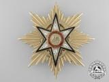 "A National Order of Upper Volta; ""Chain Grade"" Brest Star"