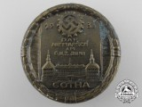 A 1936 Gotha Deutsche Arbeits Front Rally Badge
